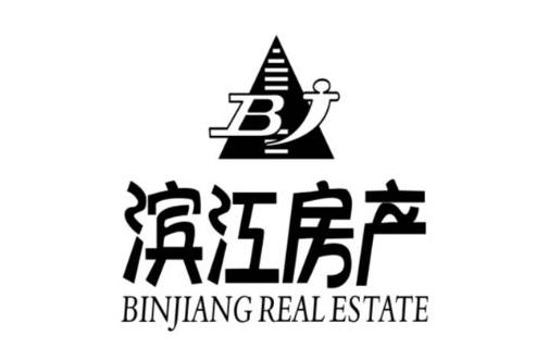 杭州滨江房产集团股份有限公司