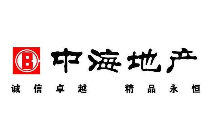 中海地产集团有限公司