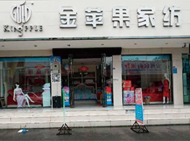 6-安县专卖店.jpg