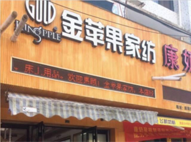 8-赤溪专卖店.jpg
