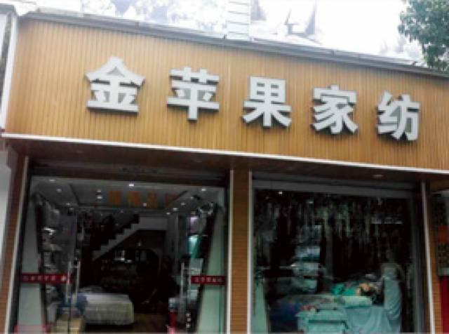 11-临海专卖店.jpg