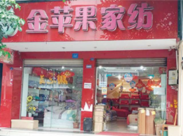 1-安县专卖店.jpg