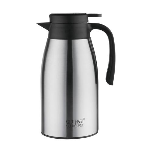 水壶 HMA1.0