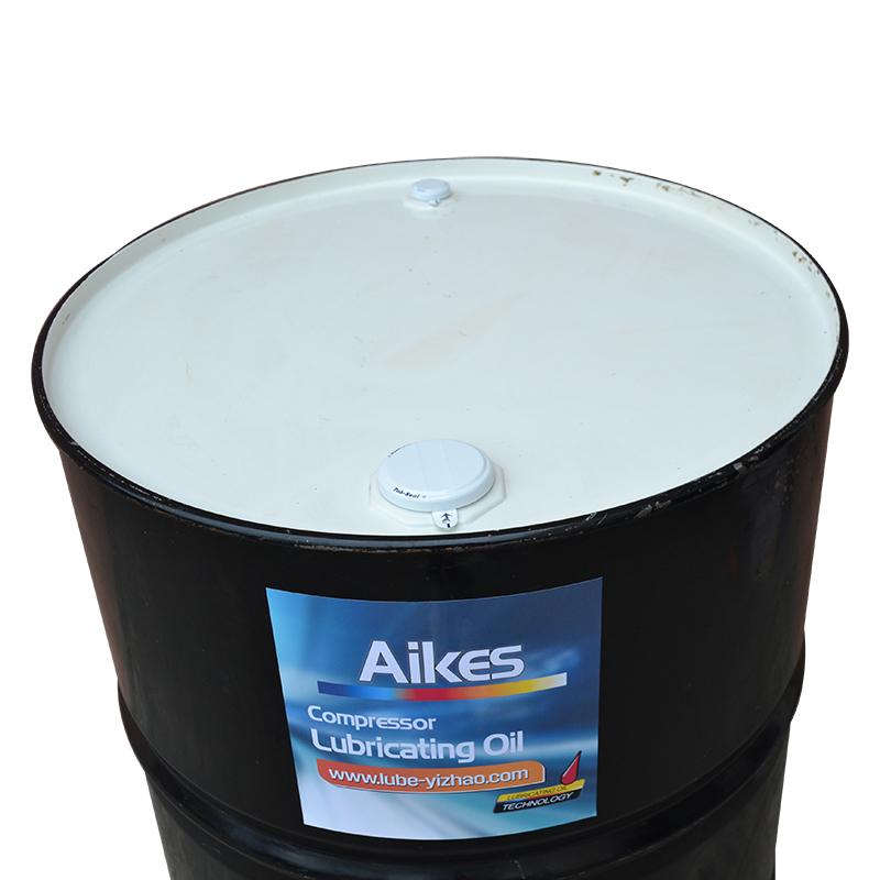 艾克斯AIKES200L