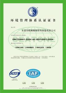 ISO14000-z