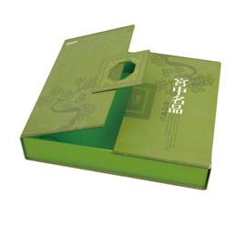 Carton HY-584