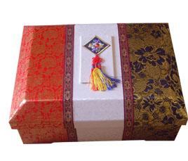 Carton HY1305