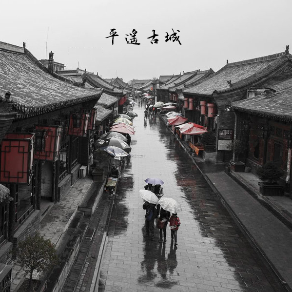 Shanxi 5-Day Tour