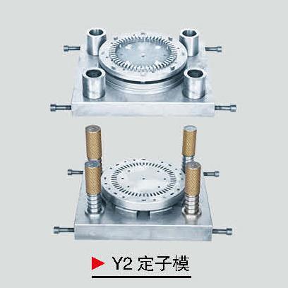 Y系列模具 Y2-定子模