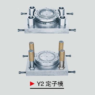Y系列模具 Y2定子模