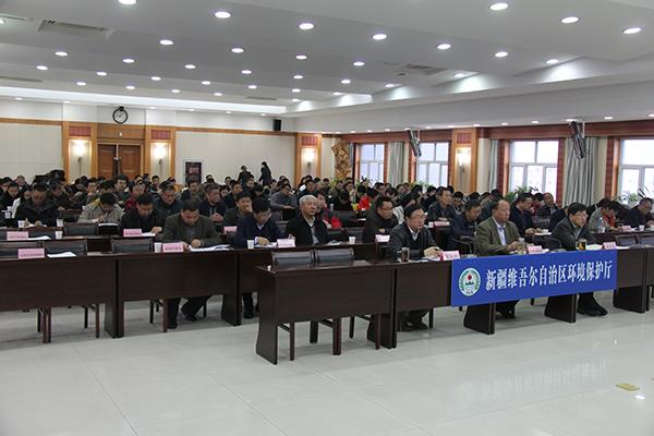 新疆环保厅召开专题会议 学习贯彻落实全国核安全文化宣贯推进专项行动总结视频会议精神2.jpg