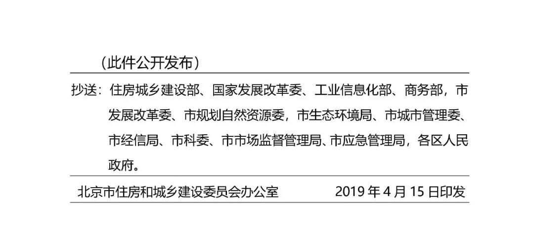 自今年10.1日起,強制禁止木制及竹膠模板進入施工現場,所有住人小區民用建筑,不得使用15.jpg