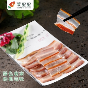 青羌酱肉(经典川湘)