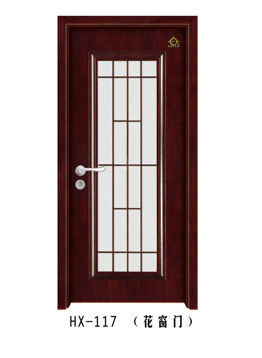 实木玻璃花窗门