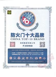 十大防火門品牌
