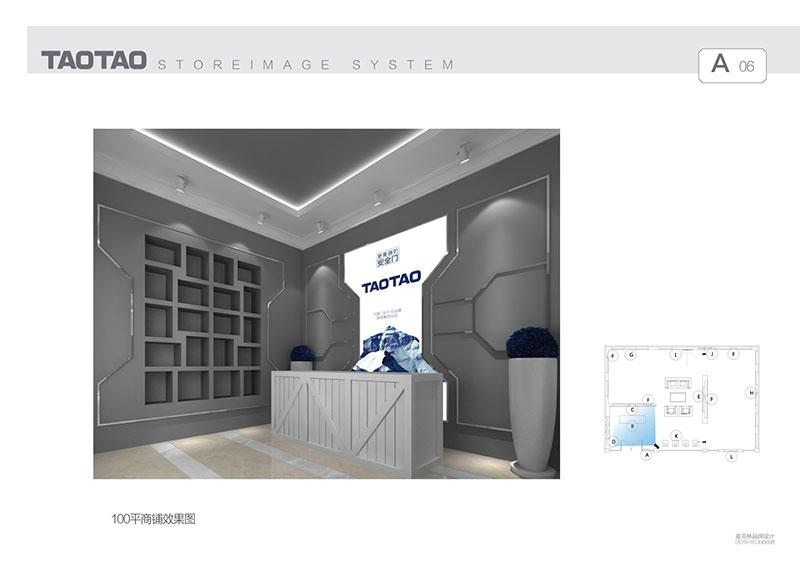 si-a-08商场荣誉墙效果图