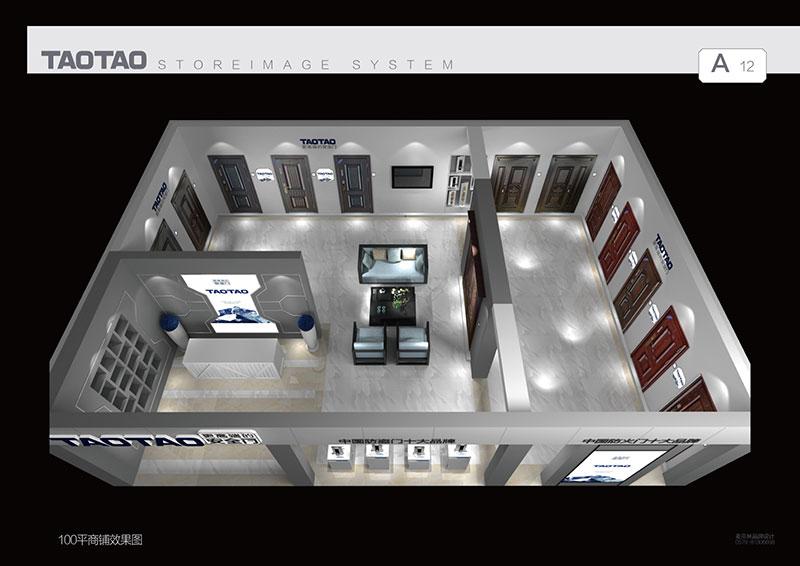 si-a-14商場全景鳥瞰圖