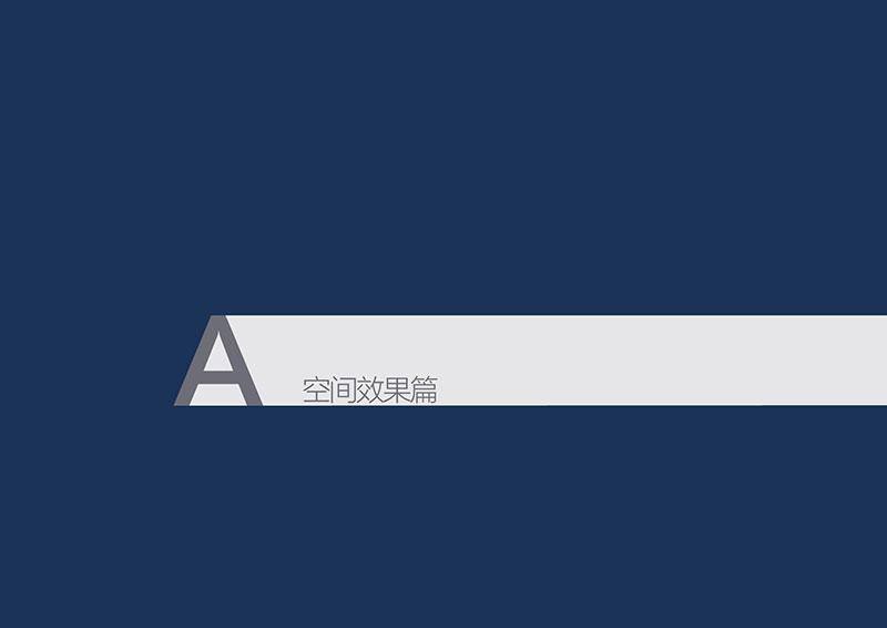 si-a-02空間