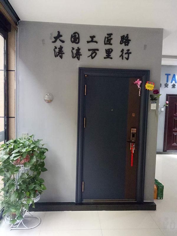 河南駐馬店新蔡