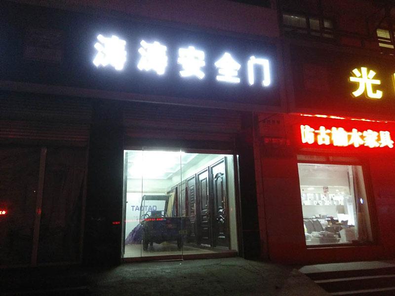 河北保定赵县