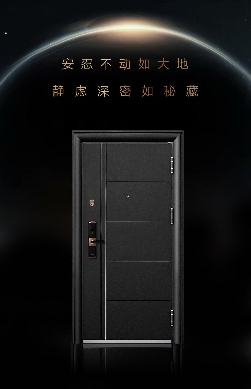 a积家详情页_03.jpg