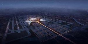被全球媒體吹爆的北京大興國際機場,到底牛在哪里?