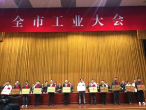 永康市最高規格工業大會,金凱德榮獲高新技術企業、浙江制造等殊榮!