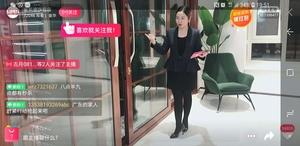 強勢進軍直播丨金凱德首秀圓滿落幕,成功轉化2187單!