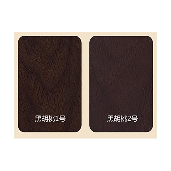 非标门可选配件 装甲门-原木实木门可选色板A-7