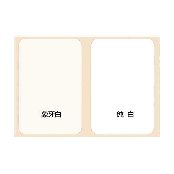 非标门可选配件 装甲门-原木实木门可选色板A-10