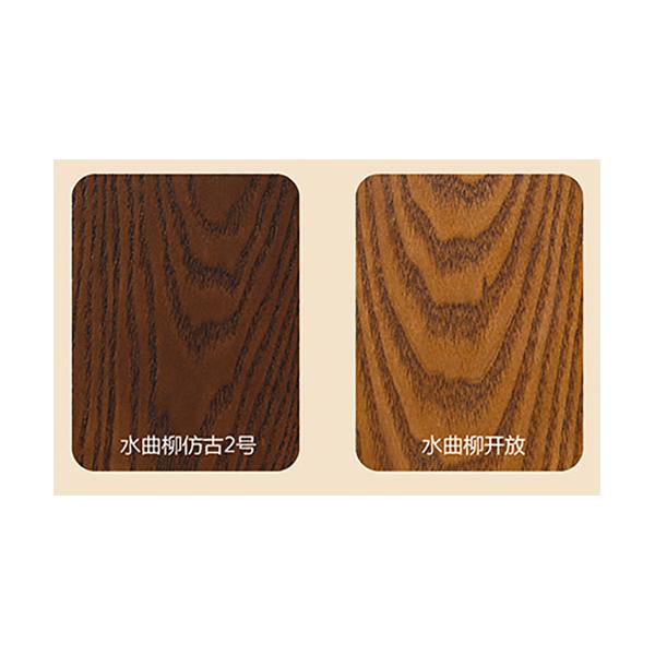 非标门可选配件 装甲门-原木实木门可选色板B-1