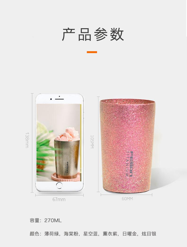 COCO杯