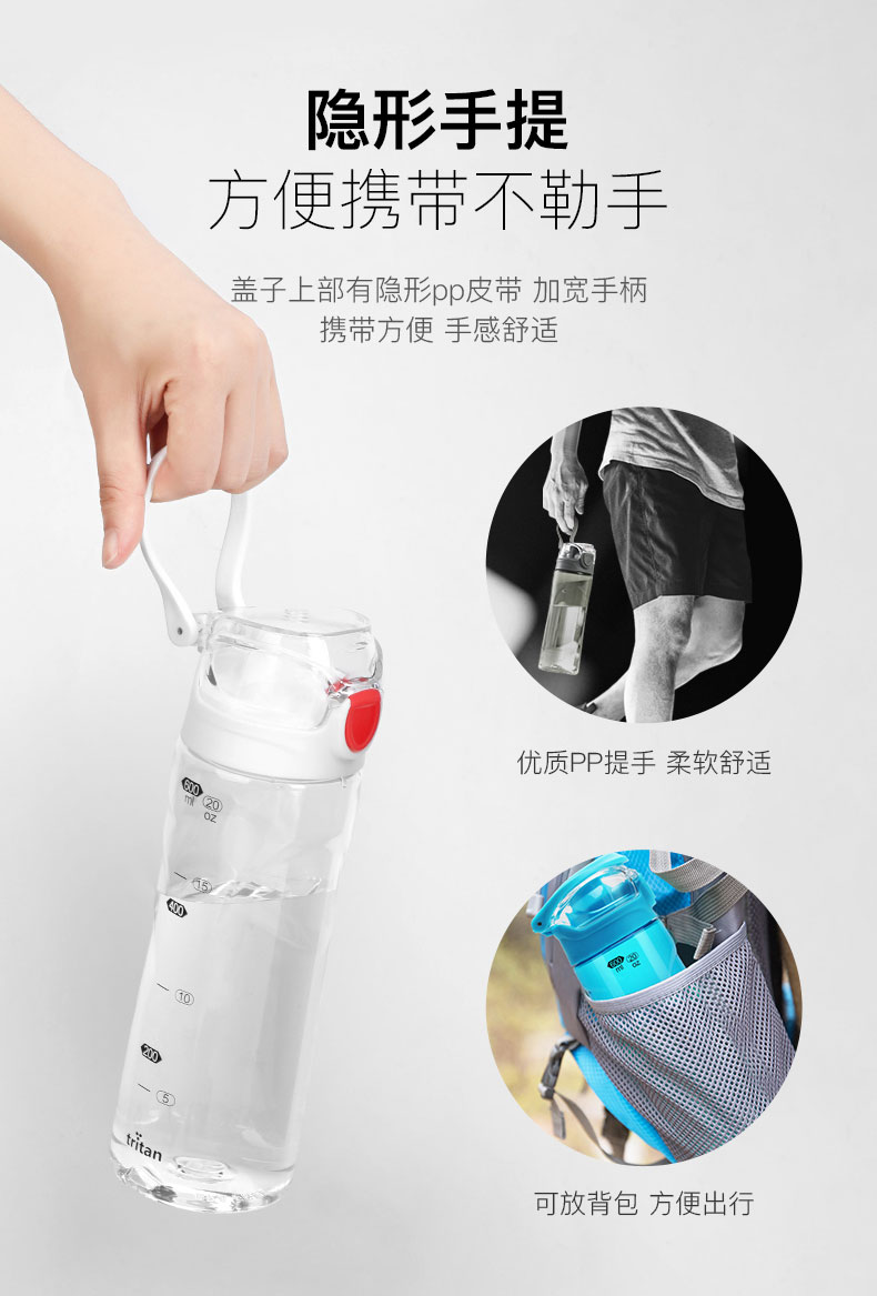 Fans运动水杯-白色