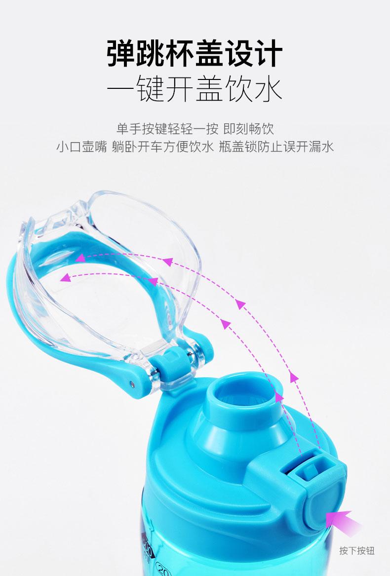 Fans运动水杯-蓝色