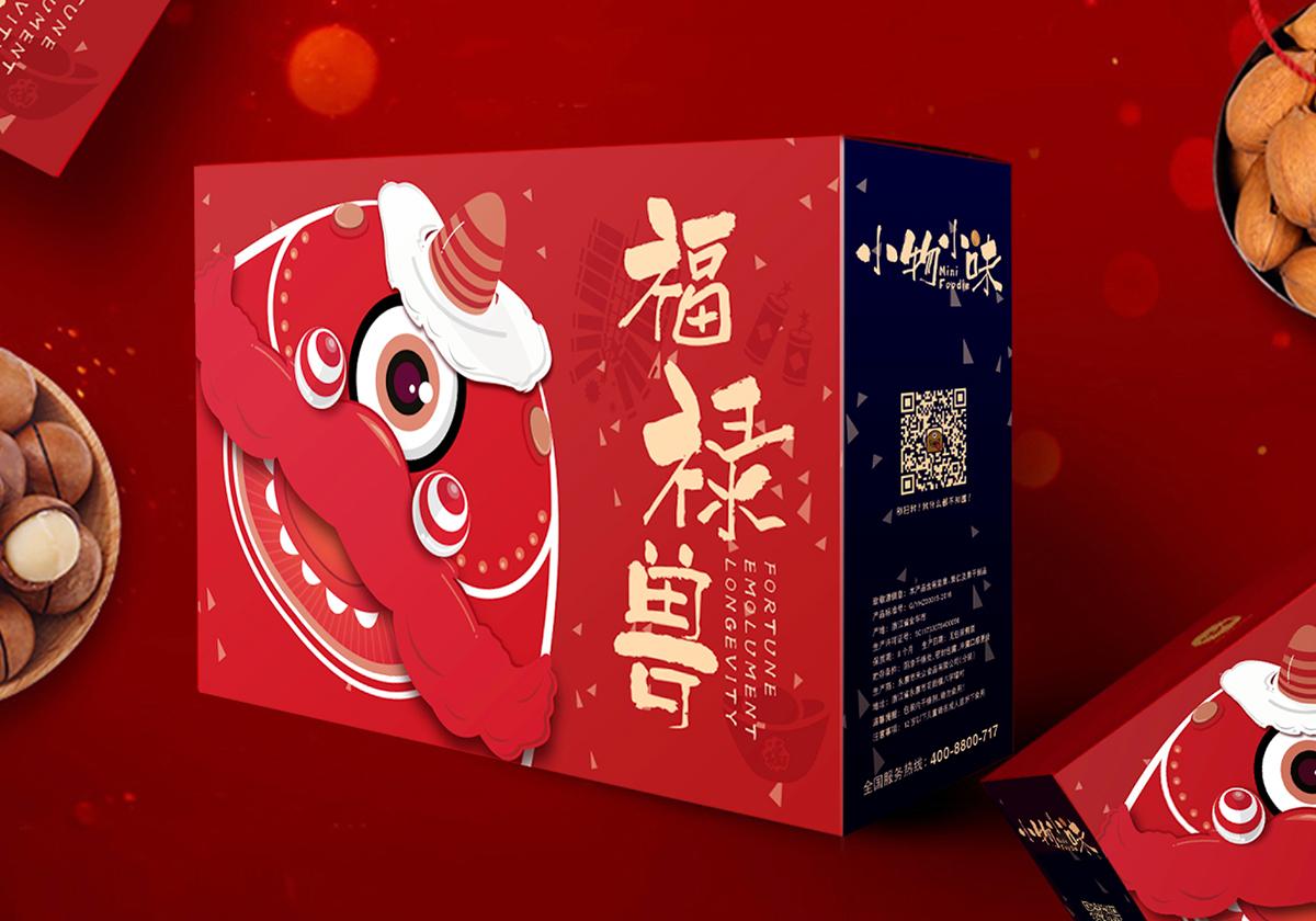 包装设计-小物小味10_2.jpg