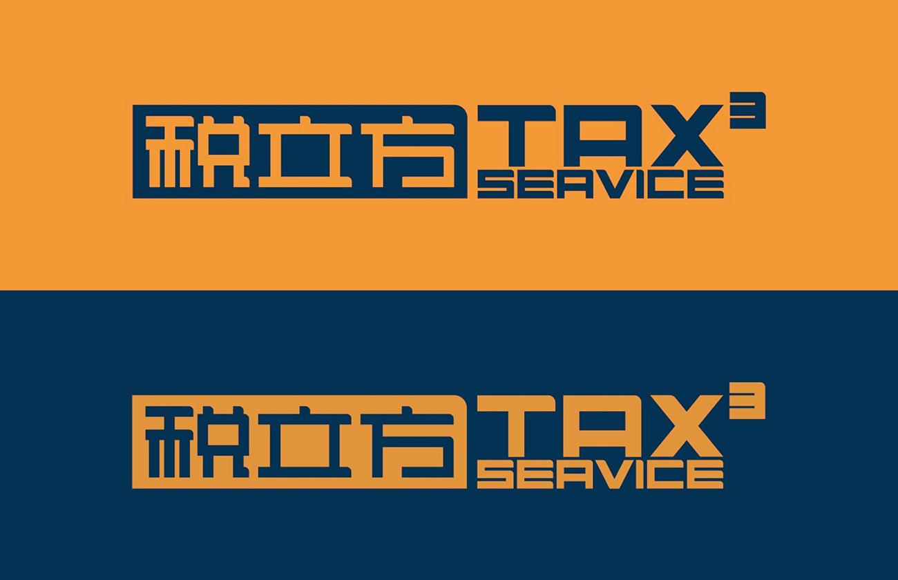 标志设计-税立方22_8.jpg