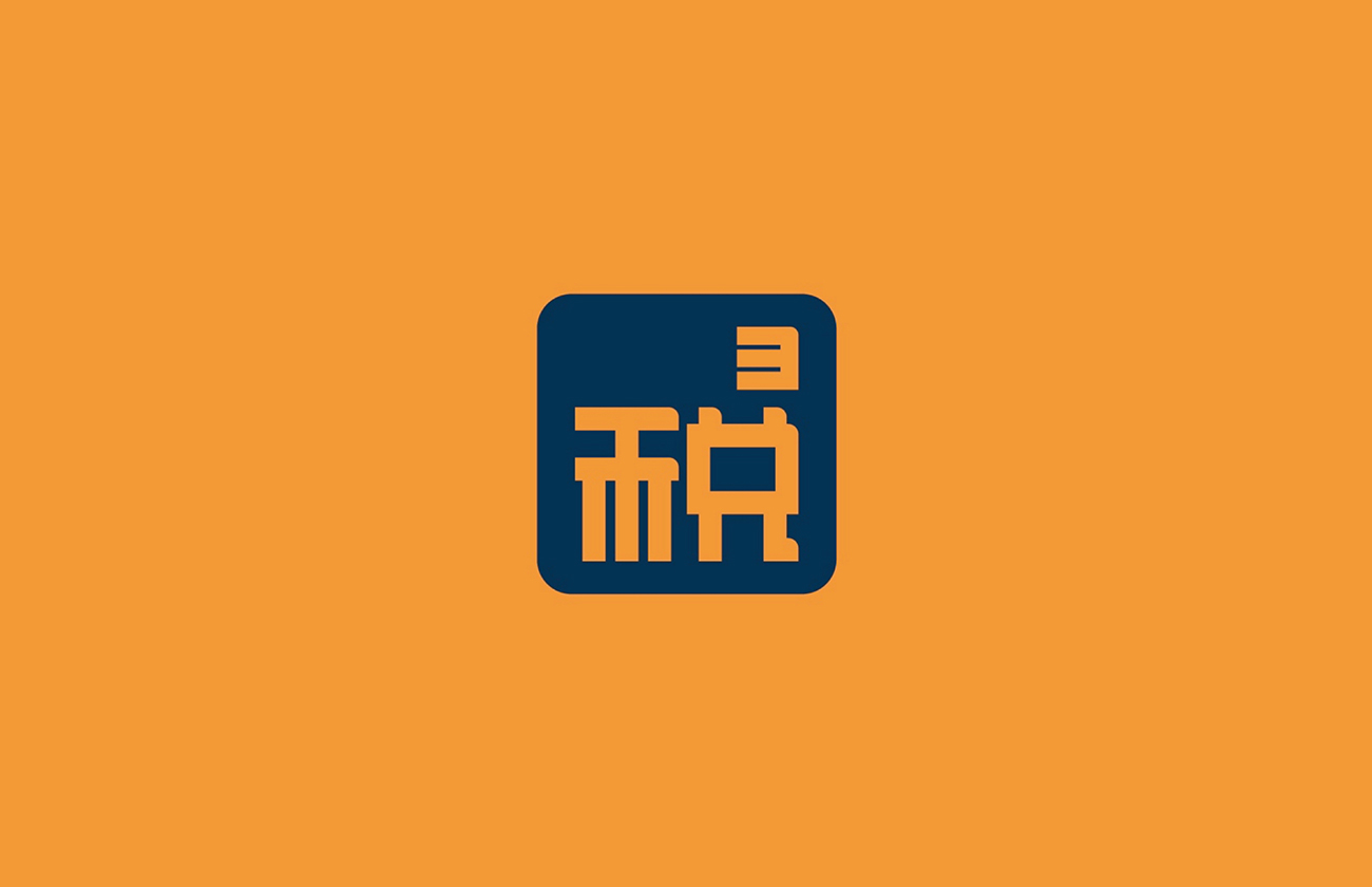 标志设计-税立方22_4.jpg
