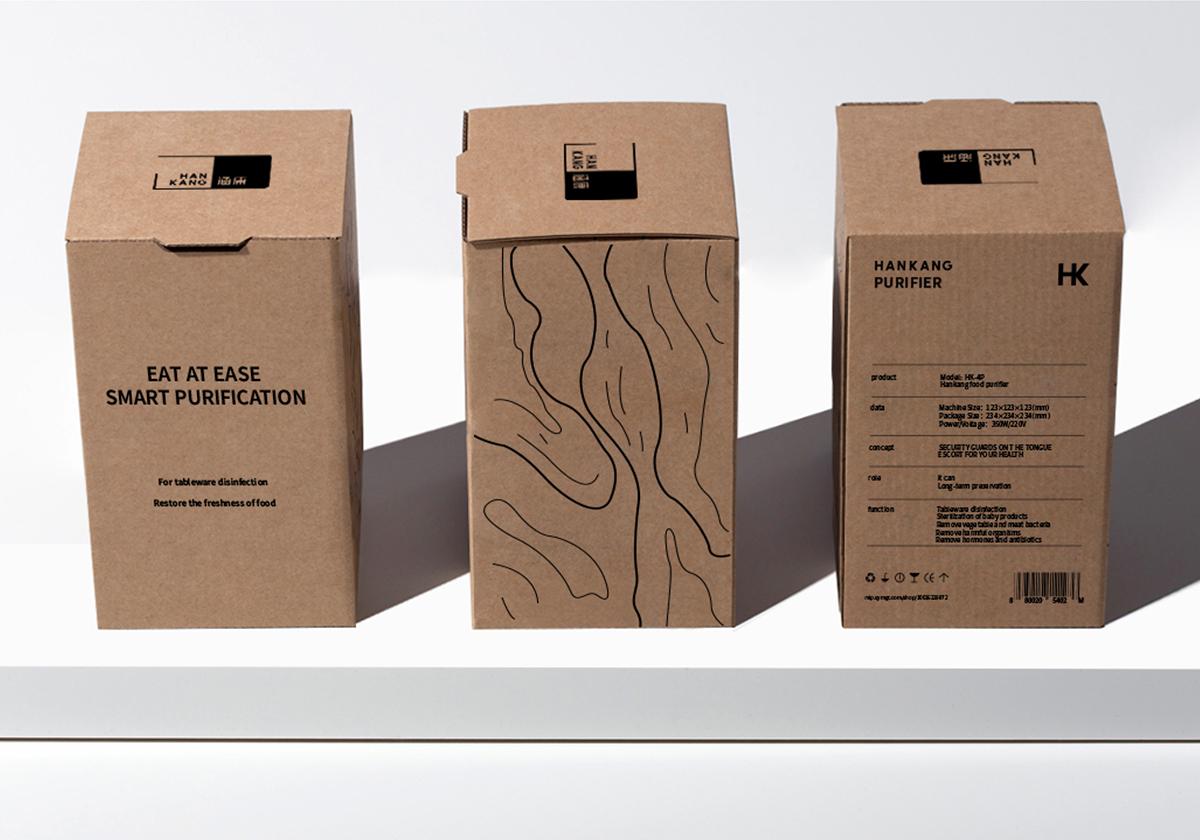 包装设计-涵康11_3.jpg