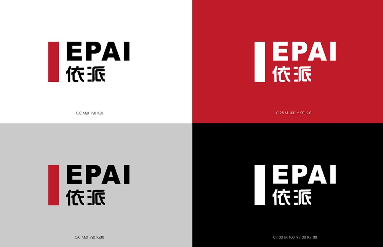 标志设计-依派23_4.jpg