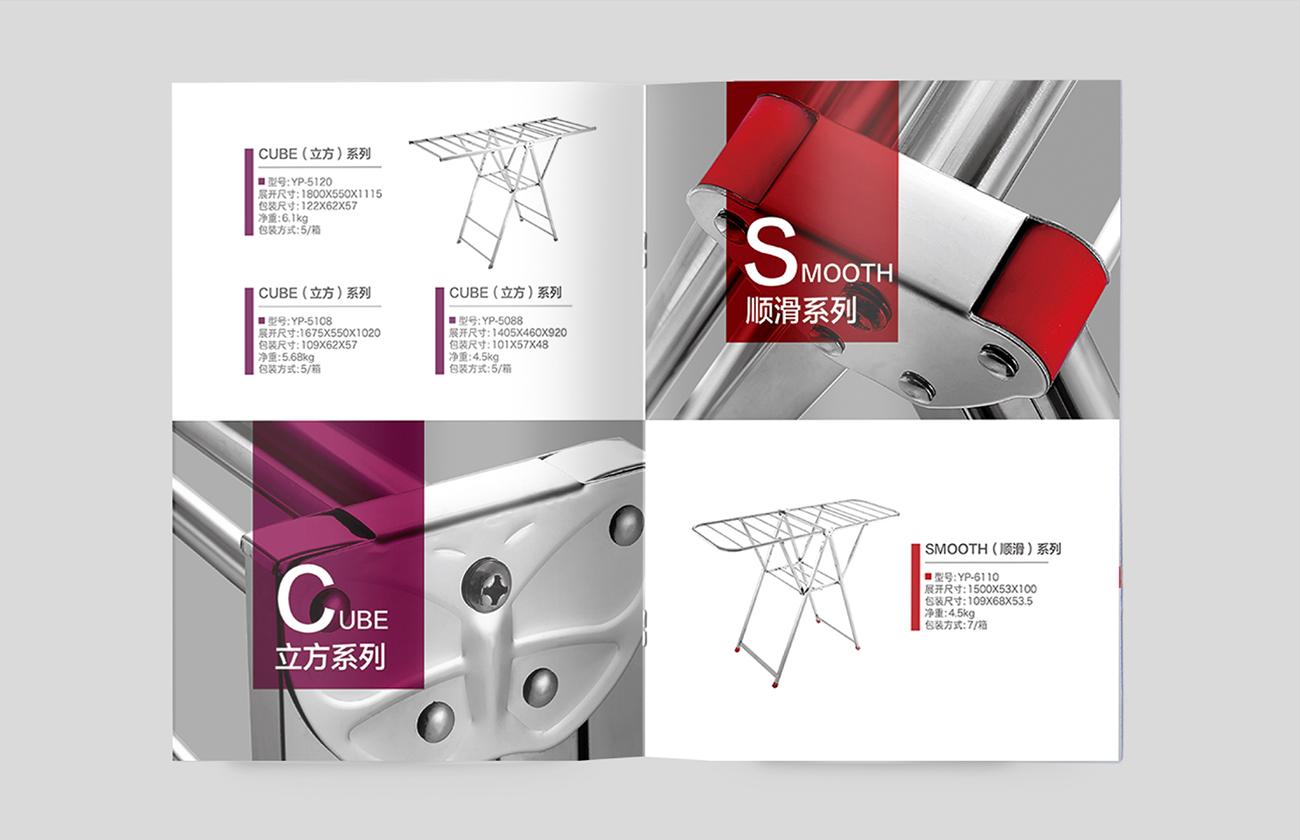标志设计-依派23_9.jpg