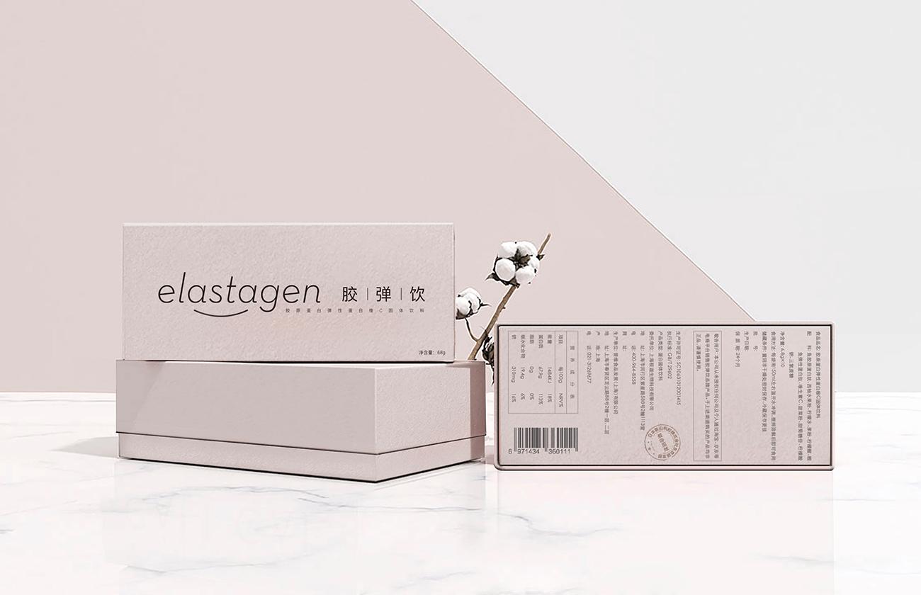 包装设计-胶弹饮13_4.jpg