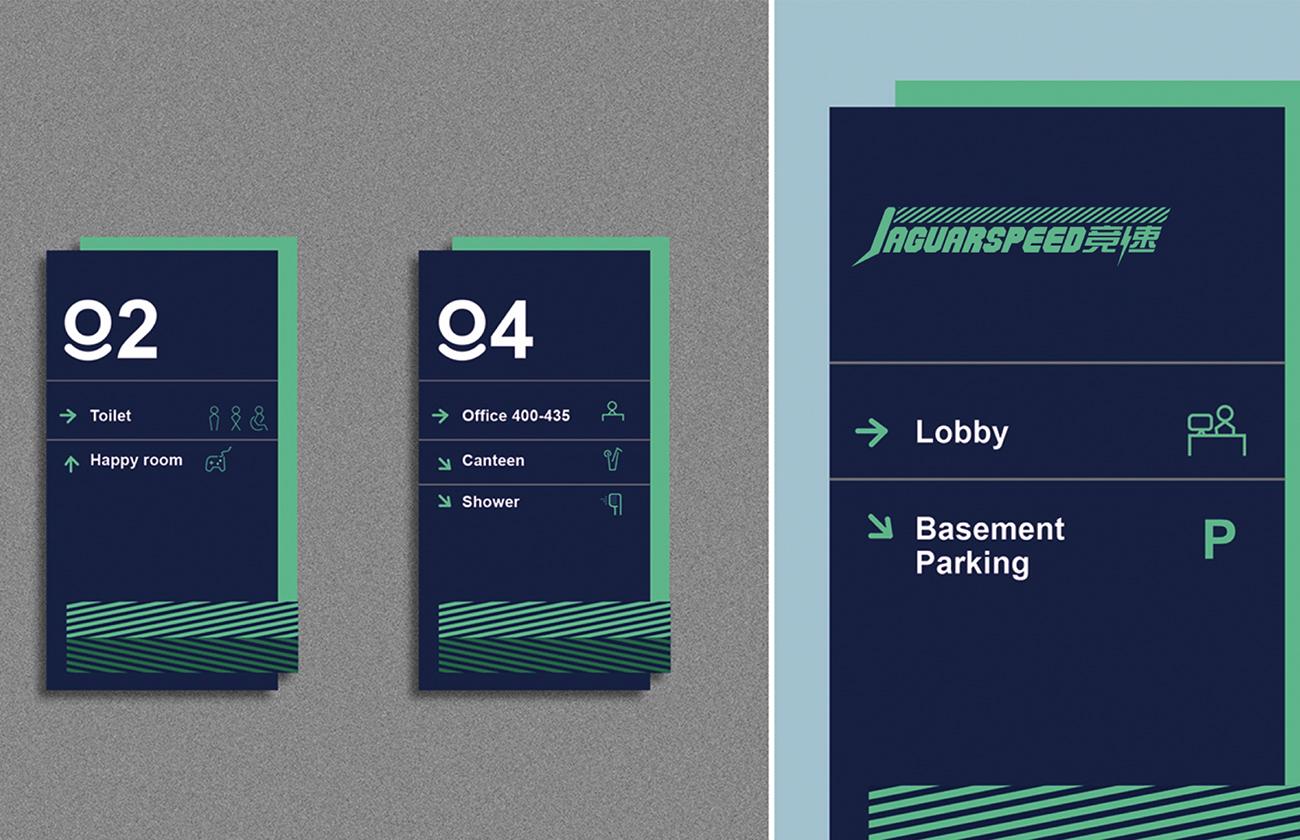 标志设计-竞速25_7.jpg