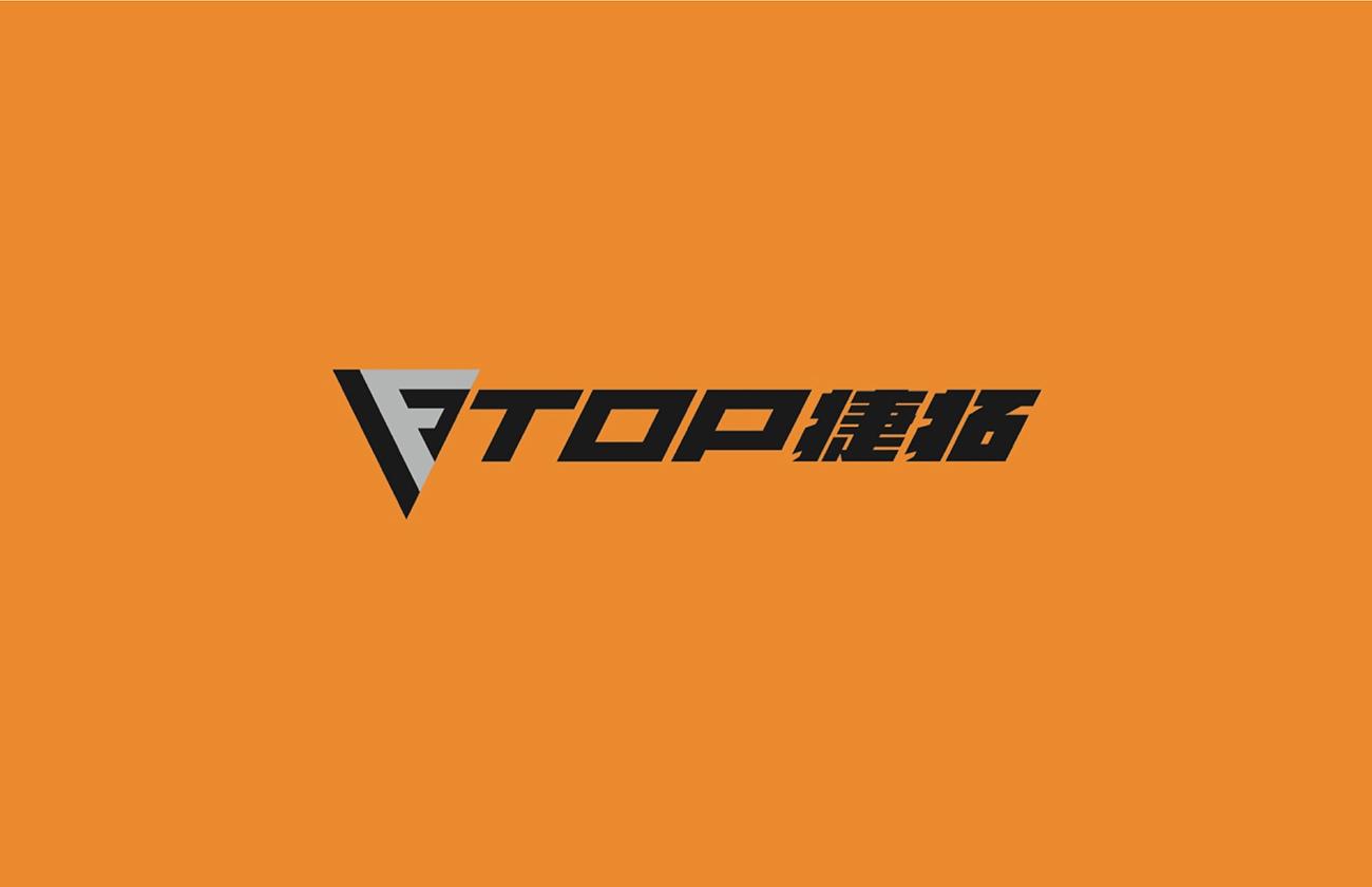 标志设计-捷拓23_10.jpg