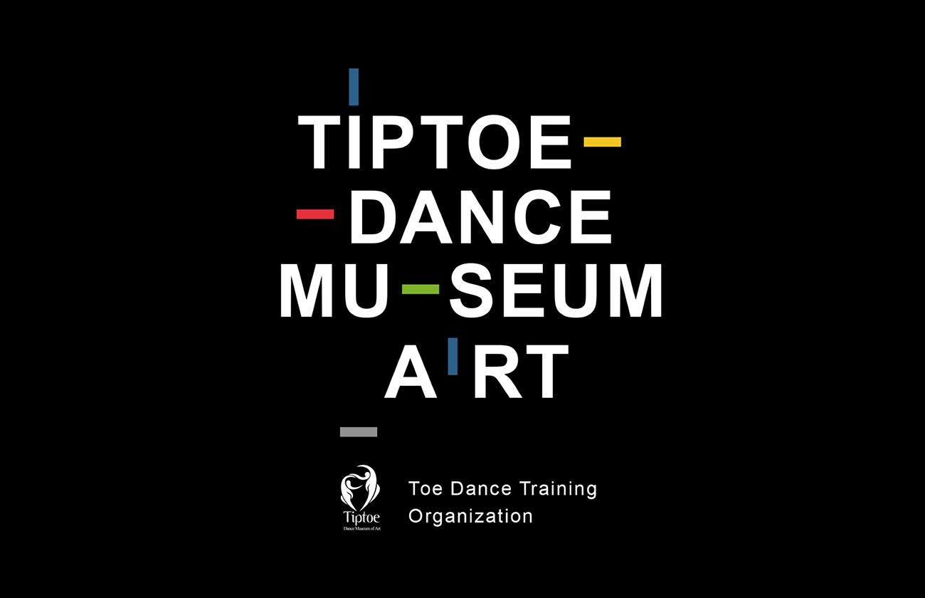 标志设计-TIPTOE18_1.jpg