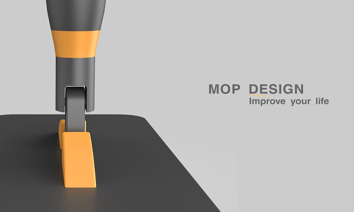 产品设计-平板拖把32_6.jpg