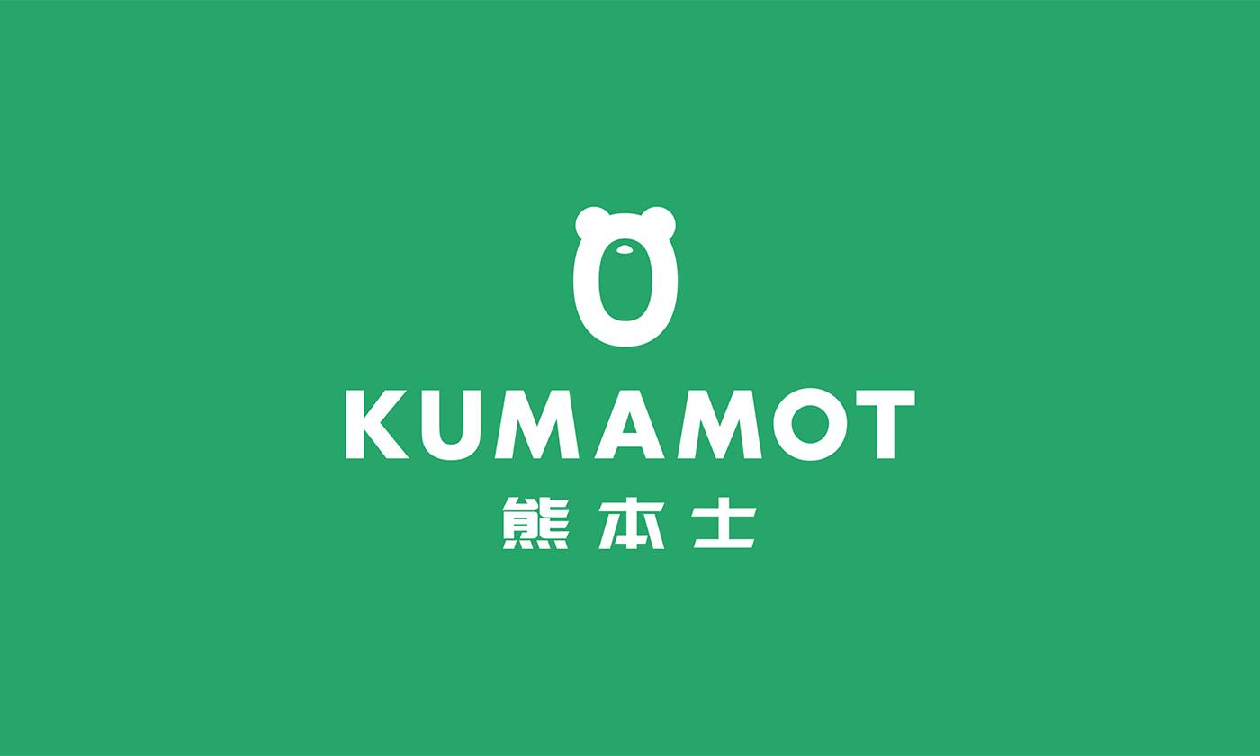 标志设计-熊本士51_1.jpg