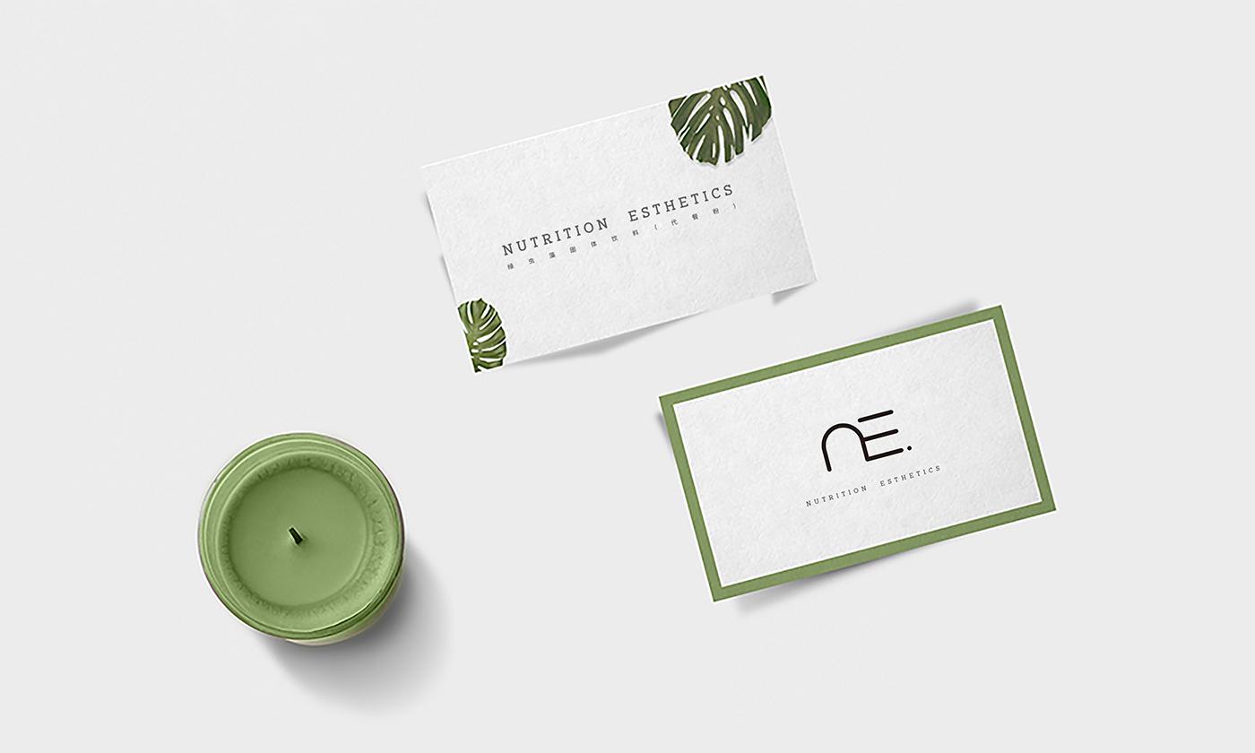 包装设计-绿虫藻饮品60_2.jpg