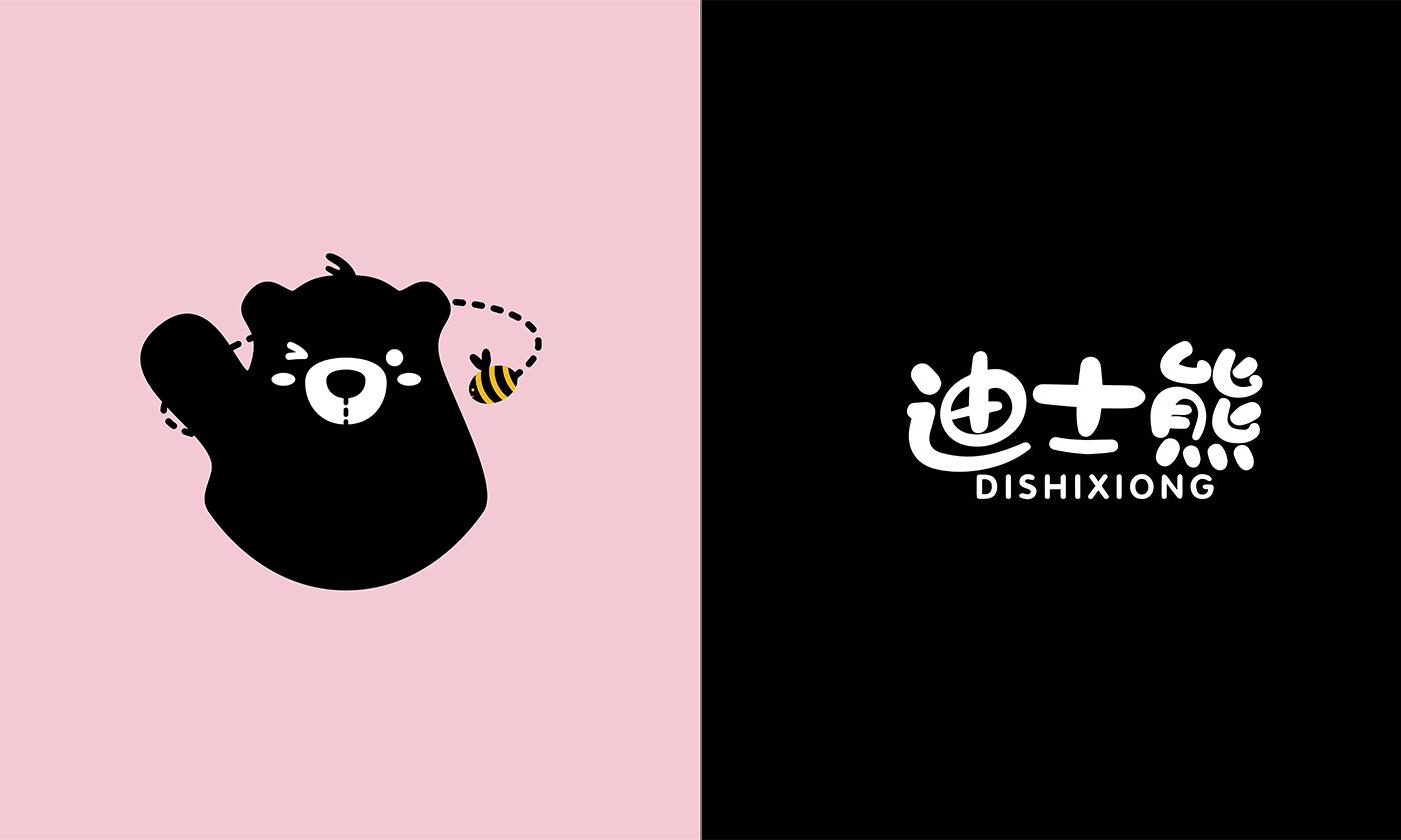 标志设计-迪士熊52_2.jpg