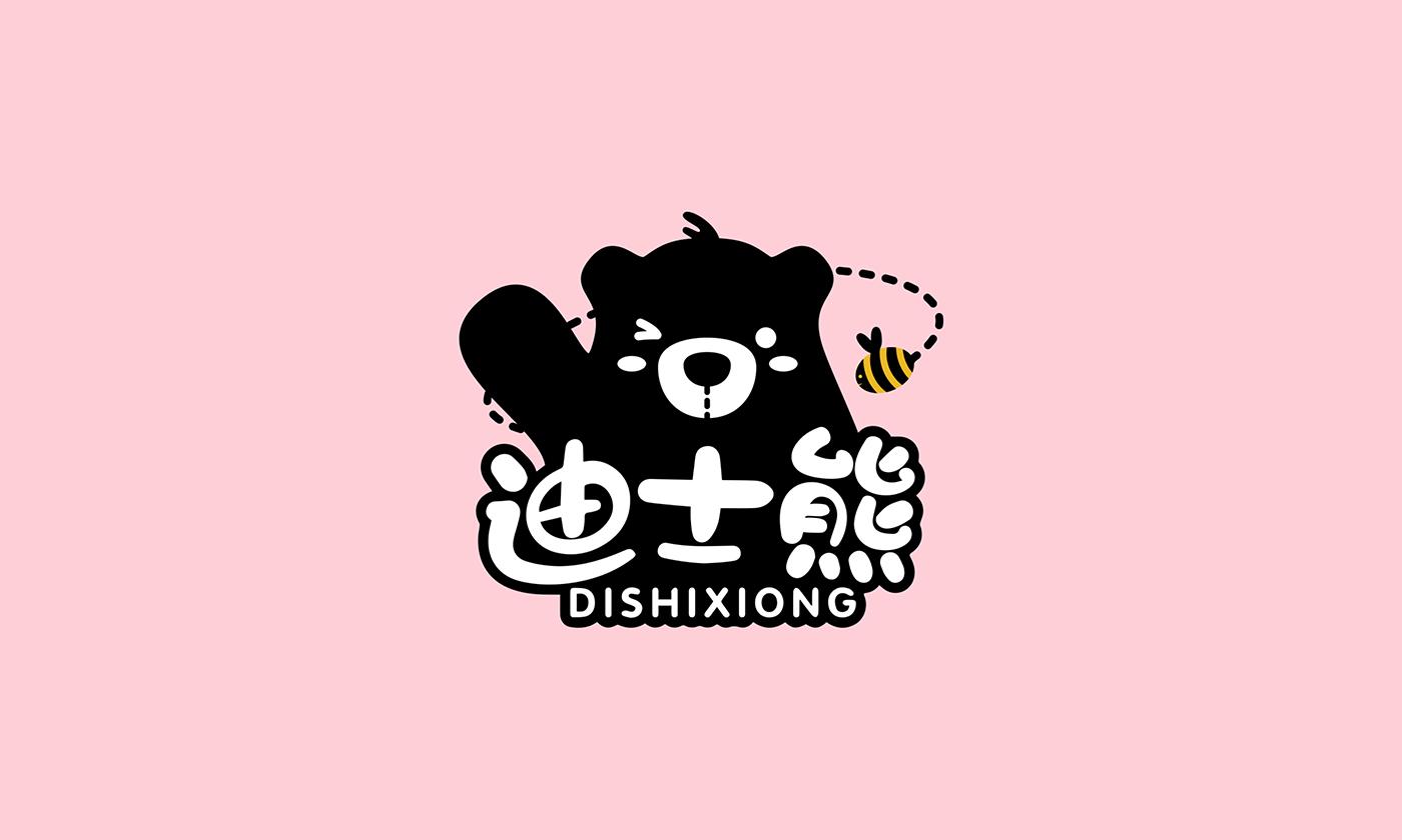 标志设计-迪士熊52_1.jpg