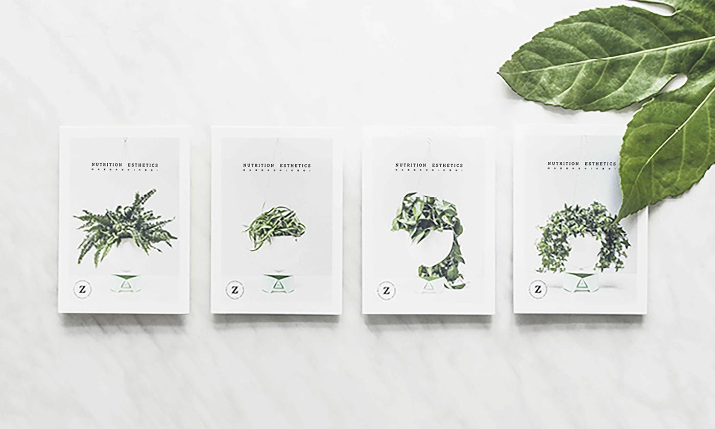 包装设计-绿虫藻饮品60_9.jpg